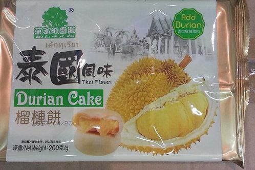 AJI478菓子町園道榴槤餅 200g
