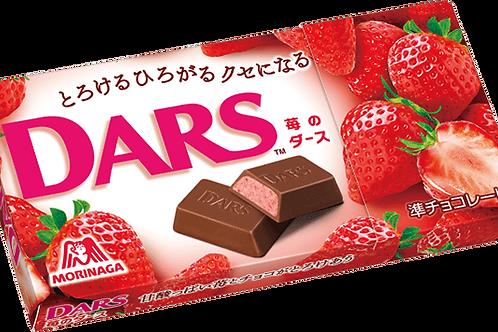 F13716 Morinaga 森永草莓夾心打氏朱古力 12's (2pcs)