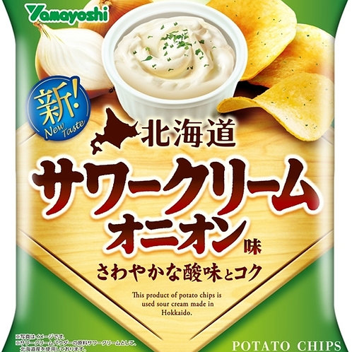 F13885 Yamayoshi 山芳北海道酸忌廉洋葱味薯片 50g 2pcs
