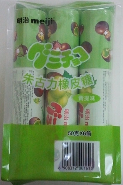 FS0022  明治筒裝朱古力青提橡皮糖 50g