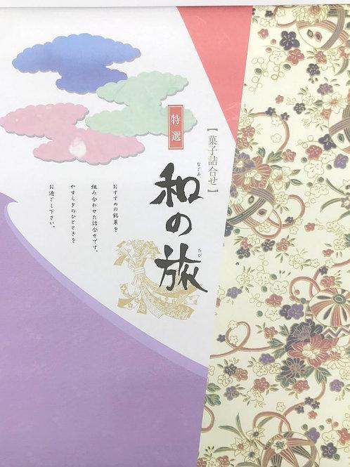 F7612 日本江戶祭和之旅雜錦草餅禮盒 24's