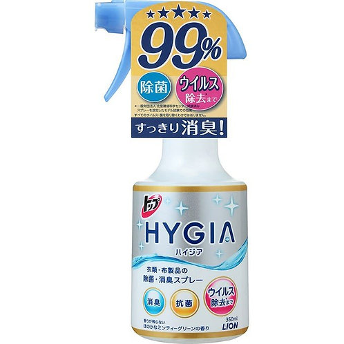 HW001 日版獅王 HYGIA 99% 衣物殺菌除臭噴霧 350ml