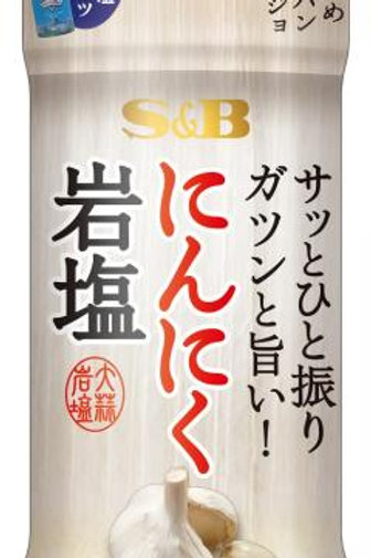 F13629 S&B 100% 蒜岩鹽 100g