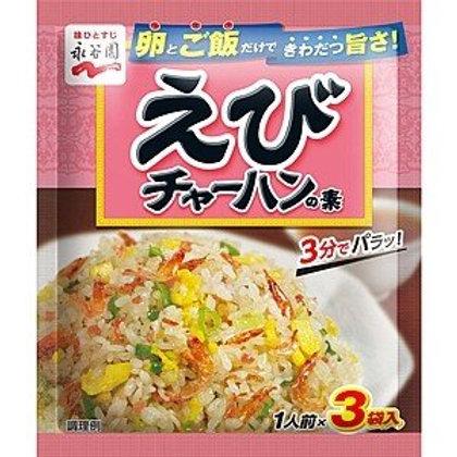 F14138 Nagatanien 永谷園蝦乾黃金炒飯素 3 袋入 21g 2pcs