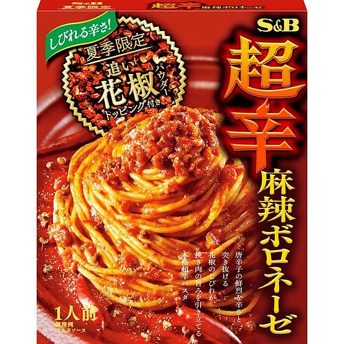 F12727 S&B 夏季限定超辛麻辣花椒意粉汁 1 食 128.5g