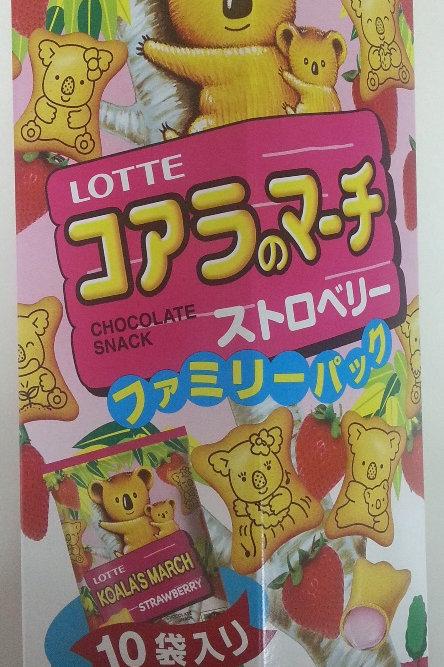 FS0103樂天草莓小熊餅(家庭裝) 195g