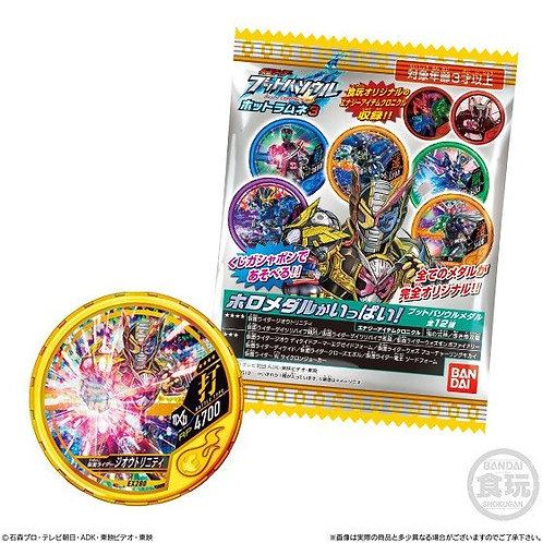 F12681_2 Bandai 懞面超人能量幣清涼糖 1's (2包裝)