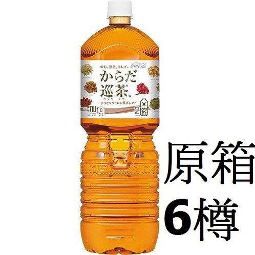 F13981 Coca Cola 日本可樂體內巡茶 2L 6pcs