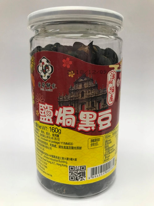 BF0014葡發鹽焗黑豆 160g