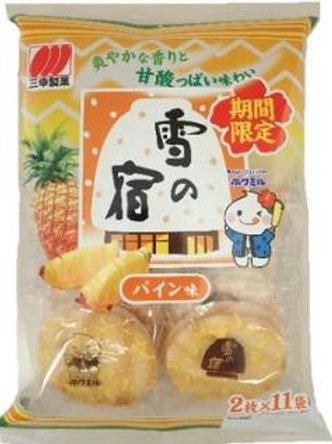 F12914 三幸菠蘿雪餅 22's