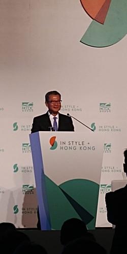 財政司司長陳茂波於高峰論壇開幕禮致詞
