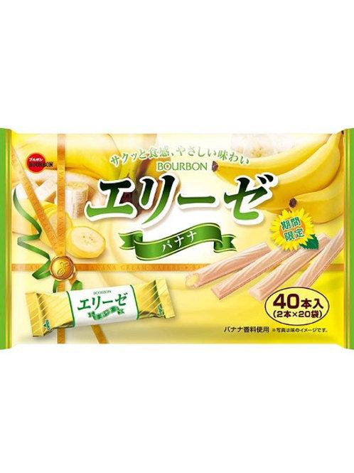 F12770 百邦香蕉忌廉威化卷 40's