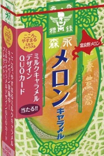 F14170 Morinaga 森永富良野蜜瓜汁牛奶軟糖 12's 4pcs