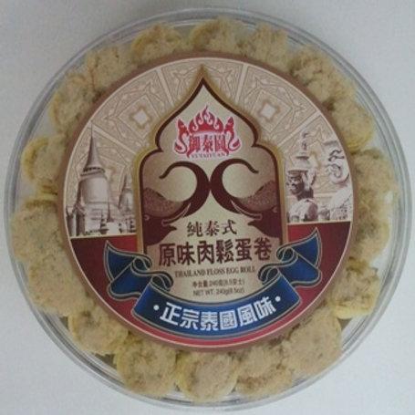 ZH0195純泰式原味肉鬆蛋卷 240g25.00