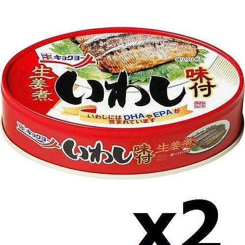 F13990 Kyokuyo 極洋味付生姜煮沙甸魚罐裝 100g 2pcs (泰國產)
