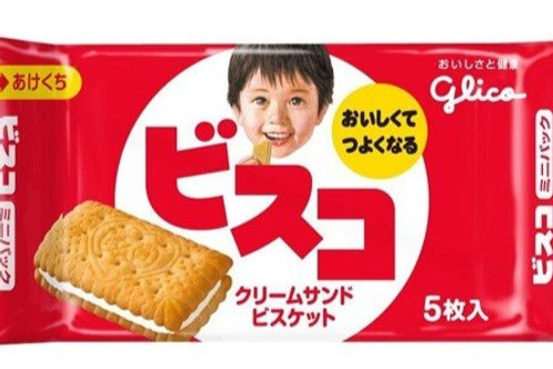 F6138 Glico 固力果 Bisco 兒童原味夾心餅 5 枚入 20pcs