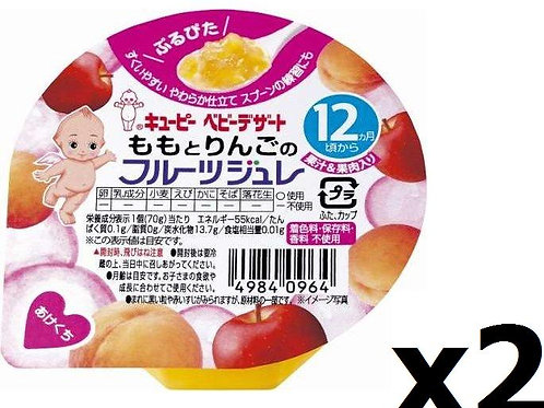 F14003 Kewpie 丘比嬰兒果凍 - 桃蘋果味 ( 12個月以上嬰孩適用 ) 70g 2pcs