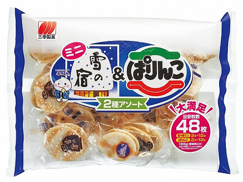 F13675 Sanko 三幸家庭裝 2 種米餅 48 枚入 85g