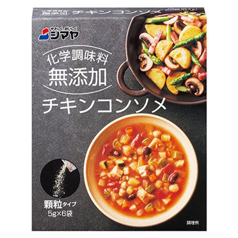 F13551 Shimaya 島屋化學調味料無添加清雞湯 (顆粒) 30g