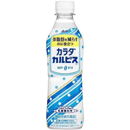 F13745 Asahi 朝日 CALPIS 減脂 0 卡乳酸飲料 430ml