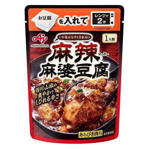 F13494 Ajinomoto 味之素麻婆豆腐素 1 人前 70g
