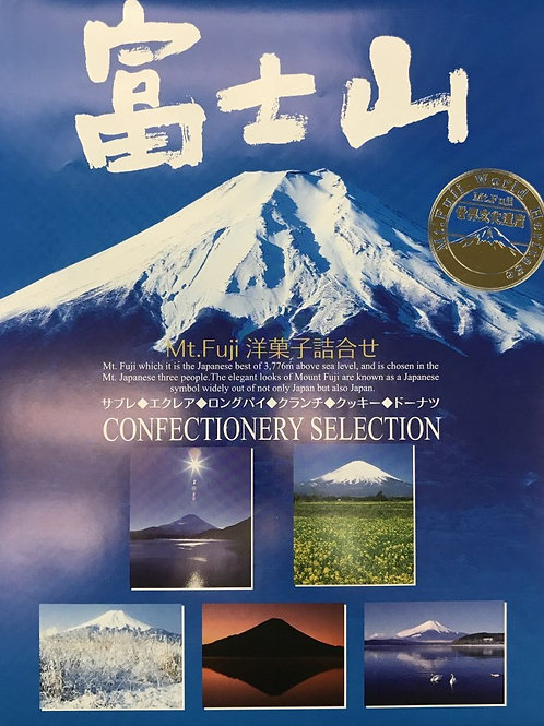 F8443 日本江戶祭富士山雜錦和菓子禮盒 19's