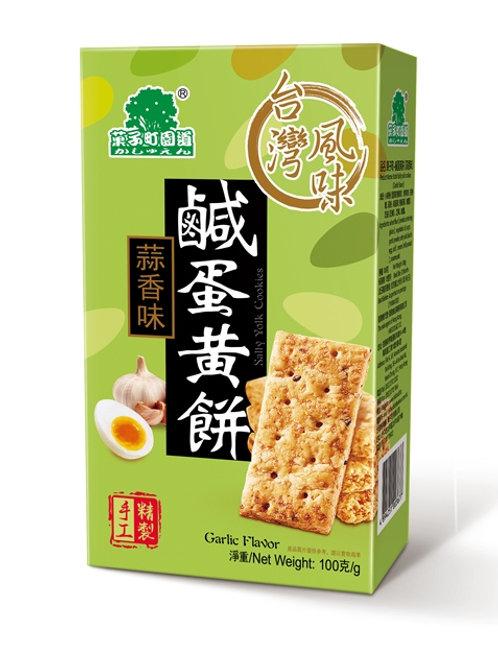 AJI485菓子町園道鹹蛋黃餅(蒜香味) 100g