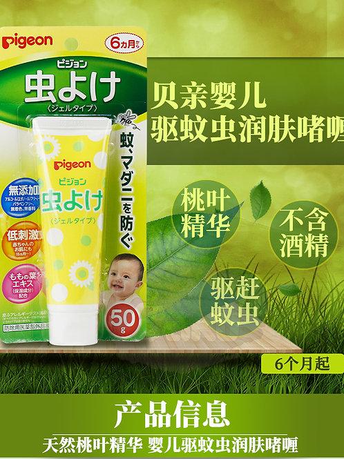 PC0015 Pigeon 嬰孩防蟲蚊怕膏 (適合6個月以上小孩) 50g