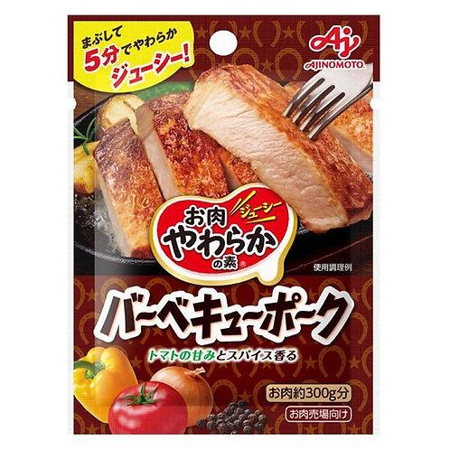 F13495S Ajinomoto 味之素 BBQ 豬扒鬆肉粉 10.2g