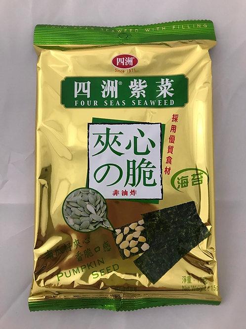 FS0206 四洲紫菜夾心脆 ( 南瓜籽 ) 15g