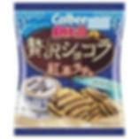 F12425 卡樂B 紅茶拿鐵朱古力波浪薯片 50g