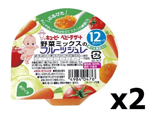 F14002 Kewpie 丘比嬰兒果凍 - 什菜味 ( 12個月以上嬰孩適用 ) 70g 2pcs