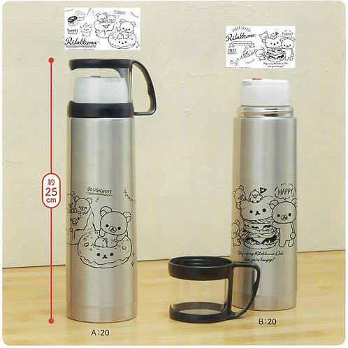 F13026 SystemService 鬆弛熊暖水壺連杯 (高約 25 cm)