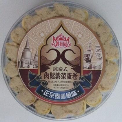 ZH0196純泰式肉鬆紫菜蛋卷 240g