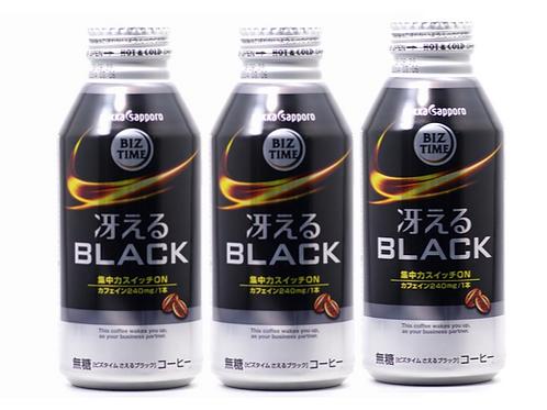 F10092bundle 百佳特濃黑咖啡 400g (3 罐裝)