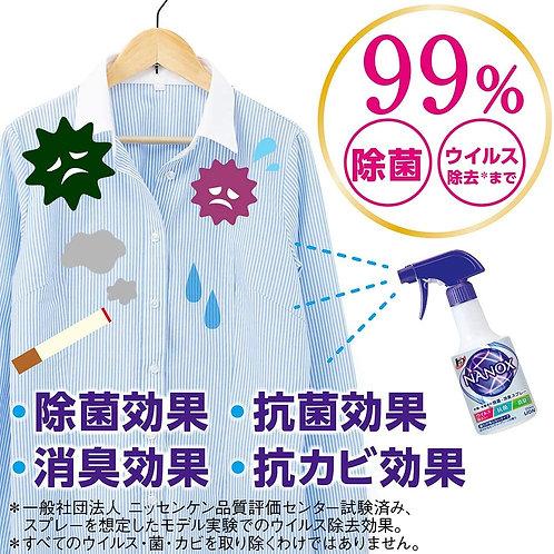 HW0021 LION 獅王納米樂衣物除菌消臭噴霧套裝 350ml + 補充裝 320ml