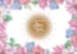 logo_toneki.png