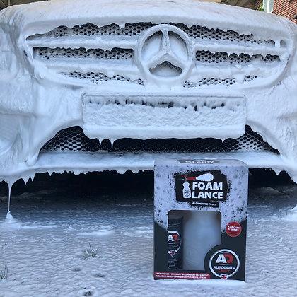 Autobrite Heavy Duty Foam Snow Foam Lance &