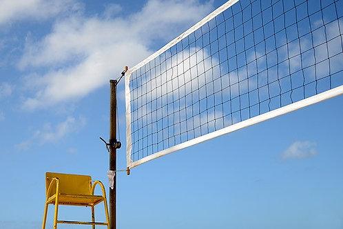 Сетка пляжный волейбол 1.0мХ8.5м, ПП100х100х2.2х4С