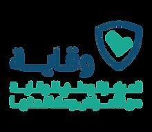 NCDC logo.png