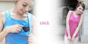 UNA Cotton Breastfeeding Vest 舒適綿柔哺乳背心/小可愛/哺乳衣