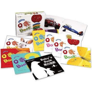 0 歲 BOOK - Baby潛能發展遊戲 (全套 8 冊)