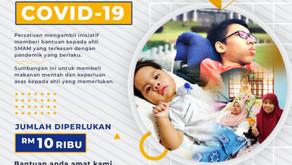 Kempen Kutipan Bantuan Covid SMA Malaysia (SMA Malaysia Raising Covid Aid Campaign)