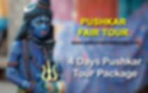 Rajasthan Tour with Pushkar Fair