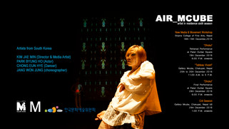 AIR_MCUBE PROJECT