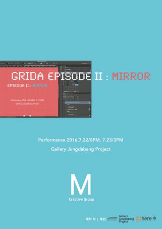 GRIDA EpisodeⅡ: Mirror
