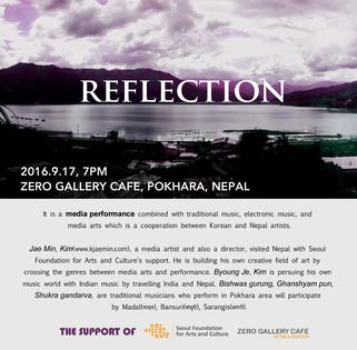 'Reflection' Media Performance