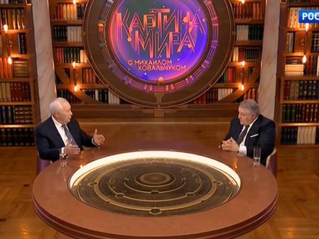 М.А. Зильберквит — гость программы «Картина мира с Михаилом Ковальчуком»