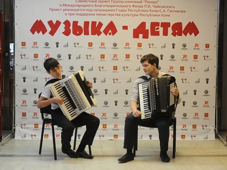 """""""Музыка - детям"""" в Республике Коми"""