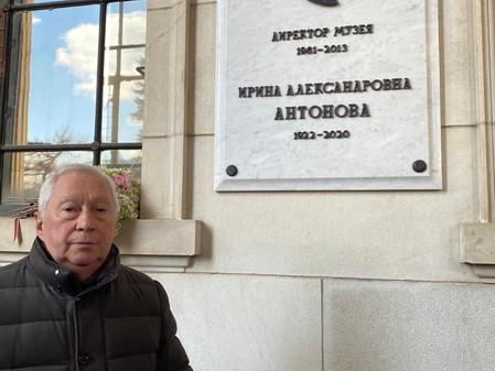 Открытие мемориальной доски в память И.А. Антоновой